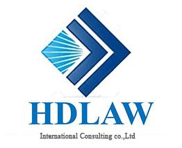 HD Luật
